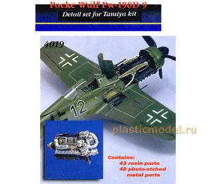 Aires 4019 1:48, Focke Wulf Fw 190D9 Detail set for Tamiya kit