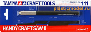 Tamiya 74111, Handy Craft Saw II (Набор пилок 2)